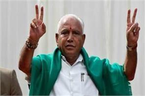 karnataka yeddyurappa can take oath on friday