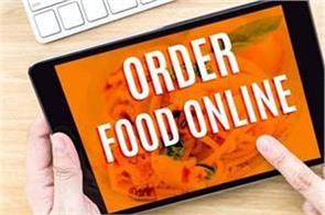 online banking scam made a man lose over rs 2 lakh while ordering food online