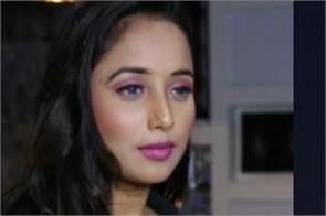 rani chatterjee bold photoshoot goes viral on internet