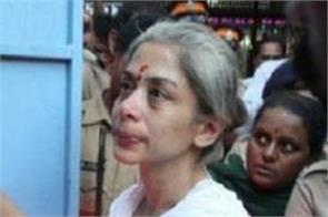 delhi congress p chidambaram karti chidambaram inxbaram inx