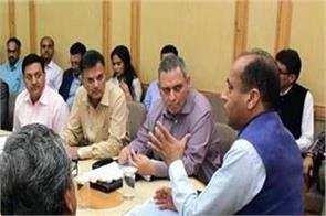 cabinet meeting jairam