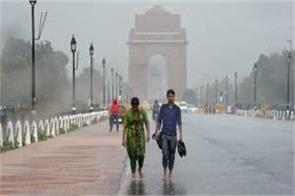 the possibility of rain in the next 72 hours in delhi
