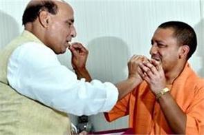 cm yogi wishes best wishes to rajnath