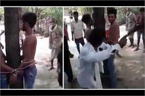 youth beat beating in the name of theft
