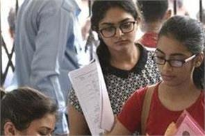need to avoid admission in more than seats entrance test in du