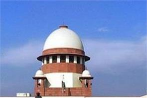 supreme court website judgment