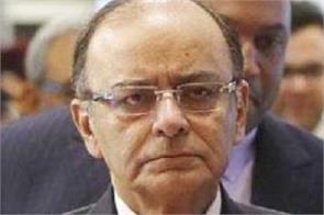 arun jaitley shifted to another government house