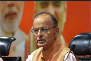 ministers are reluctant to move in arun jaitley vacated bunglow