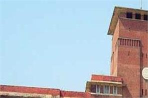 du admission 2019 the first step of the fourth cutoff is slowing