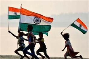 know some important things about our national flag