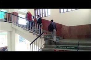 mohali railway station