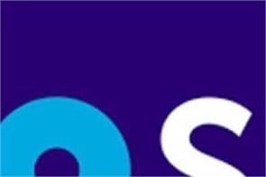 sbi clerk prelims results 2019 released soon