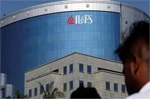 il fs frauds include credit rating agencies one of the more expensive