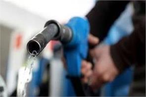 petrol and gold costly increased excise duty