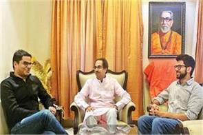 prashant kishor will offers to help shiv sena in assembly election