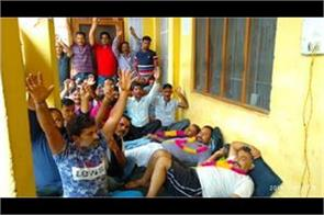 phe employees on hunger strike