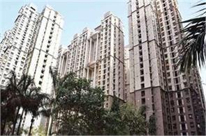 home loan interest will come in the real estate sector with a rebate