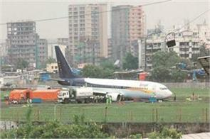 it is not possible to fully operate the flights at mumbai airport today