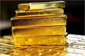 gold futures up by rs 1200