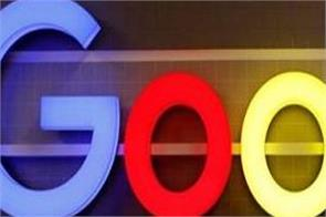 order for investigation against google in the android market