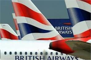 british airways set to be fined 183m over customer data hack