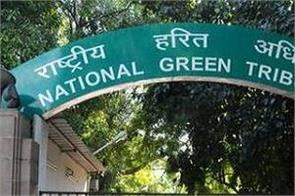 ngt seeks report from 3 states including punjab