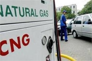 cng price in delhi hiked by 90 paise 7th increase since april 18
