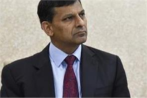 former rbi governor raghuram rajan may become the chief of the imf