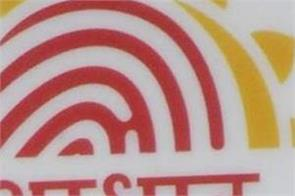 nris with indian passports to get aadhaar cards on arrival