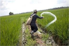 direct access to fertilizer subsidy in farmers bank