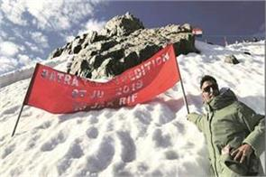 vishal batra tricolor hoisted where captain vikram batra was martyr
