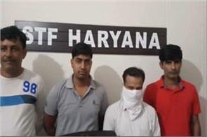 member doctor of gang of insurance fraud arrested