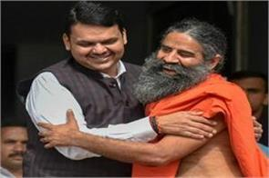 maharashtra government offered 400 acres of land to baba ramdev