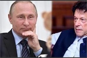 haven t invited pakistan pm russia