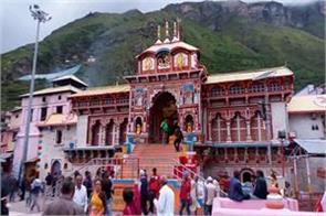 change of badrinath