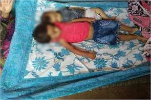2 kids died in sunderbani