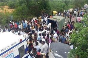 karnataka 12 people killed in auto rickshaw and bus crash
