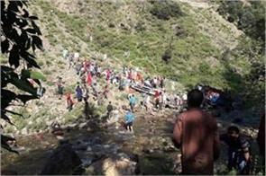 ex gratia announce for kishtwar accident victims
