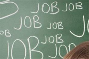 jkpsc recruitment 2019 recruitment on 25 posts of lecturer