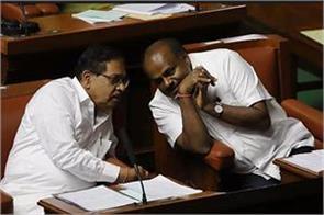karnataka crisis governor deadline finish on floor test