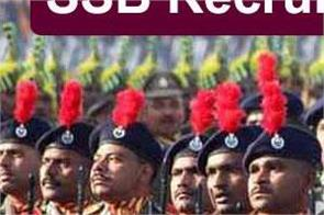 ssb recruitment recruitments made at 150 posts for 10 passes