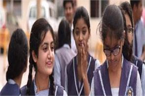 schools need to report to cbse on low attendance of students