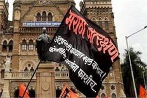 sc to consider urgent hearing of pleas against maratha quota law validity
