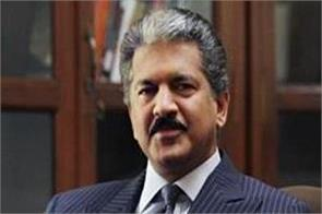 anand mahindra compare budget to cricket