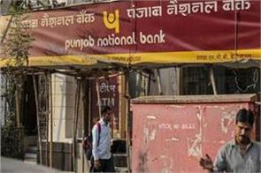 pnb shares fell 11 after the second fraud and market value of 4 thousand crore