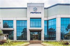 pepsico to invest rs 514 cr on snack plant plant will increase employment