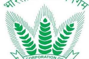 food corporation of india 2019 on general manager s posts