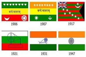 history of indian flag color