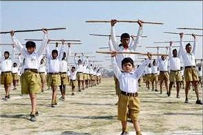 rss will open first army school