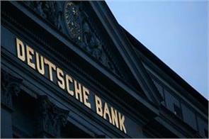 deutsche bank will lay off 18 000 employees by 2022